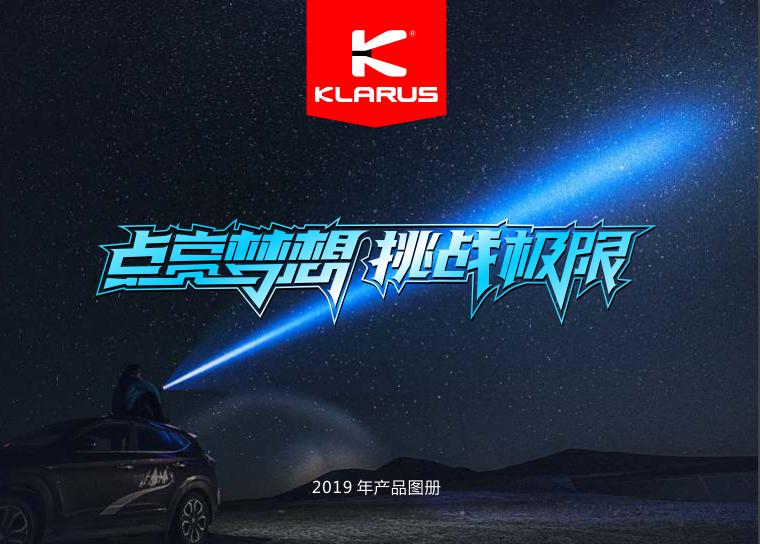 2019中文版画册